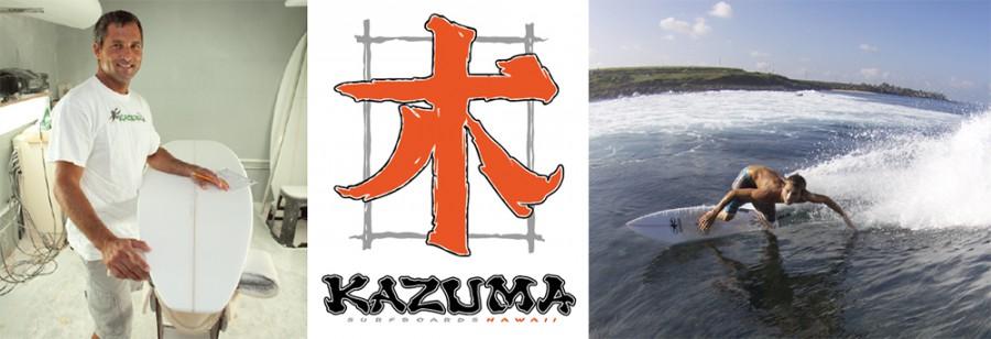 kazuma-logo-ii